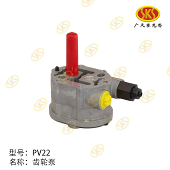 CHARGE PUMP-PVD23 605-7802