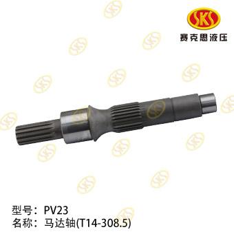 DRIVE SHAFT-PVD23 606-3201F