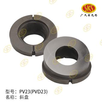 SWASH PLATE MOTOR-PVD23 606-5101