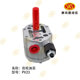 CHARGE PUMP-PV22 606-7900-A