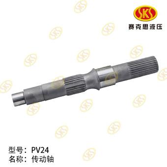 DRIVE SHAFT-PV24 607-3201M