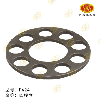 RETAINER PLATE-PV24 607-4111