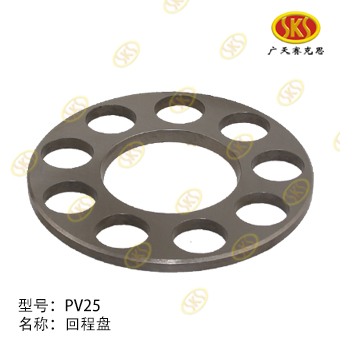 RETAINER PLATE-PV25 608-4111