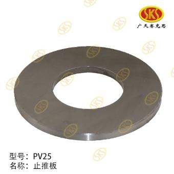 SHOE PLATE-PV25 608-4701A