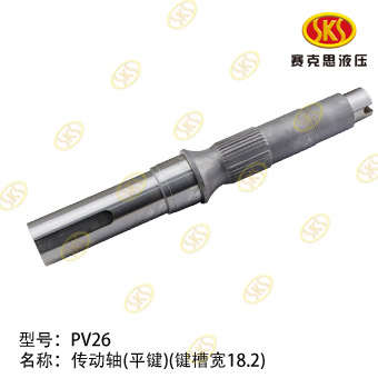 DRIVE SHAFT-PV26 609-3101