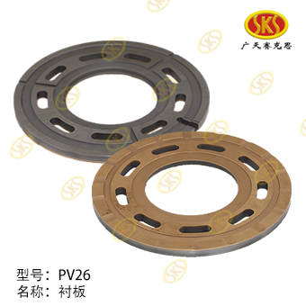 BEARING PLATE-PV26 609-4601
