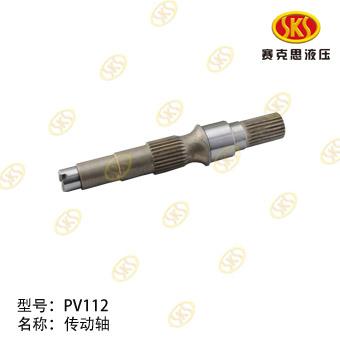 DRIVE SHAFT-PV112 620-3201