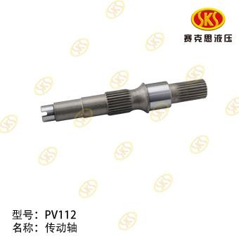 DRIVE SHAFT-PV112 620-3201A