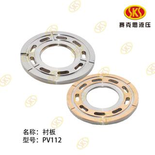 BEARING PLATE-PV112 620-4601