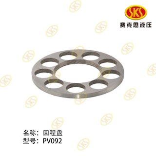 RETAINER PLATE-PV092 624-4111