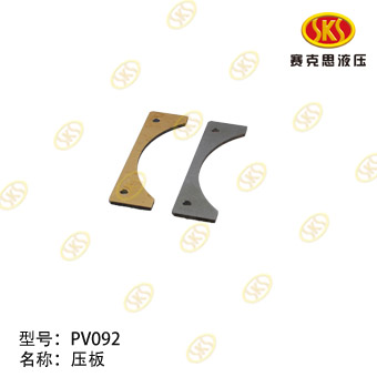 RETAINER-PV092 624-5232