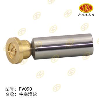 PISTON SHOE-PV090 625-2100