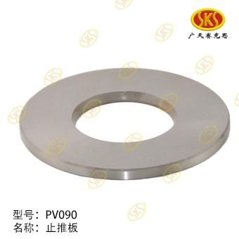 SHOE PLATE-PV090 625-4701