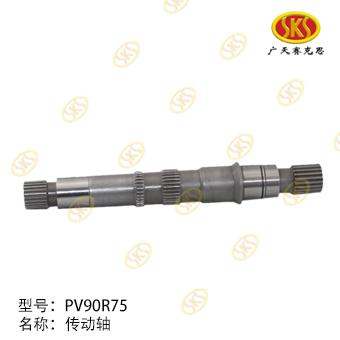 DRIVE SHAFT-PV90R75 632-3201