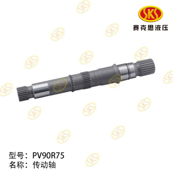 DRIVER SHAFT-PV90R75 632-3201B