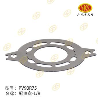 VALVE PLATE L-PV90R75 632-4501