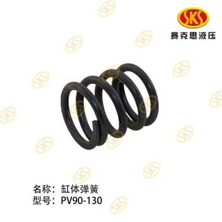 COIL SPRING-PV90R130 634-1301
