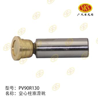 PISTON SHOE-PV90R130 634-2200