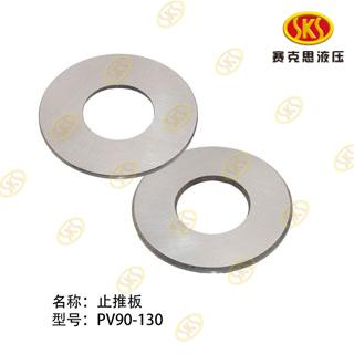 SHOE PLATE-PV90R130 634-4701