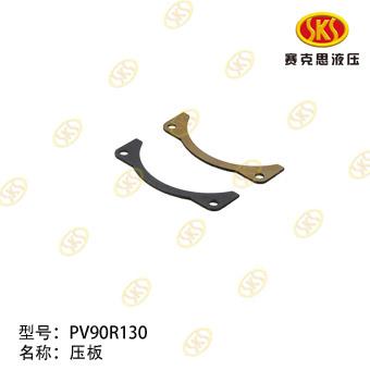RETAINER-PV90R130 634-5232