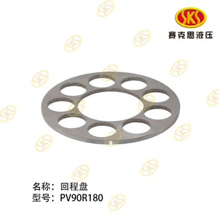 RETAINER PLATE-PV90R180 635-4111-SZ