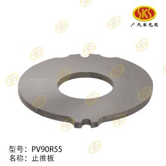 SHOE PLATE-PV90R55 638-4701