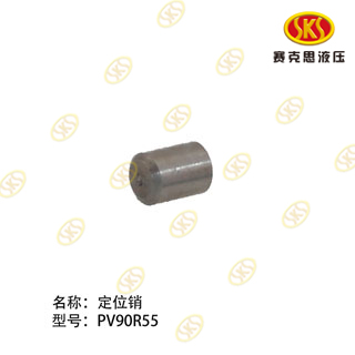 SWASH PLATE LOCATED PIN-PV90R55 638-5227