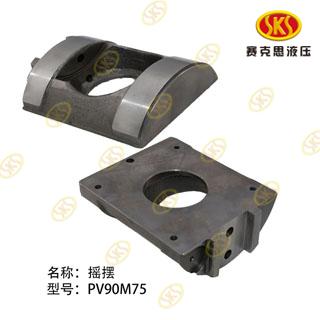 SWASH PLATE-PV90R75 639-5221