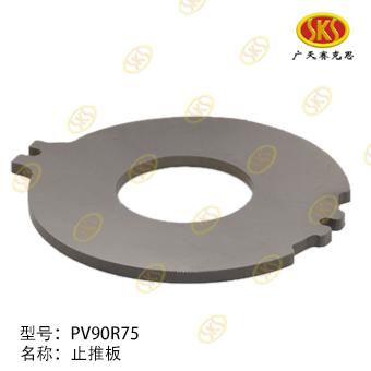 SHOE PLATE-PV90R100 640-4701