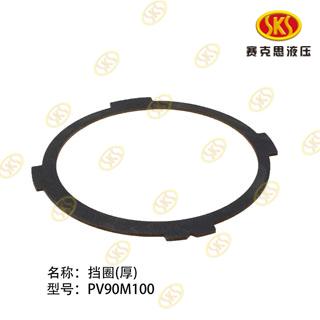 SLIPPER GUIDE RETAINER-PV90R100 640-5232