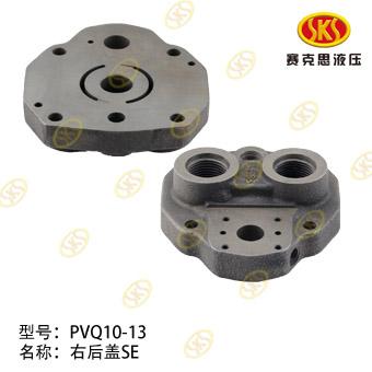 HEAD BL0CK-R-PVQ10 647-7102