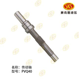 DRIVE SHAFT-PVQ50 651-3101B
