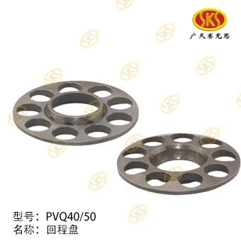 RETAINER PLATE-PVQ50 651-4111