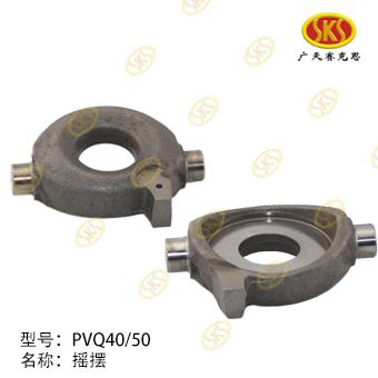 CAM ROCKER-PVQ50 651-5221