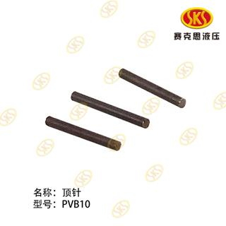 PRESS PIN-PVQ32 657-1401