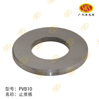 SHOE PLATE/SWASH PLATE-PVQ32 657-4701