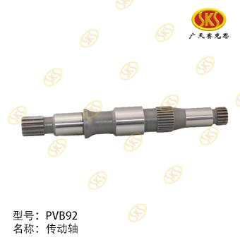 DRIVE SHAFT-PVC70R(TOSHIBA 8T,YUCHAI 8.5T) 661-3201