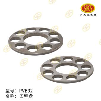 RETAINER PLATE-PVC90RC08(TOSHIBA 8T,YUCHAI 8.5T) 661-4111A