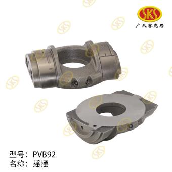 SWASH PLATE-PVB92 661-5221