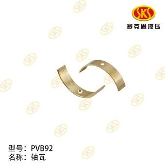 SADDLE BEARING-PVB92 661-5251