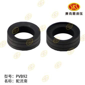 DISTRIBUTION DRUM-PVC70R(TOSHIBA 8T,YUCHAI 8.5T) 661-7161