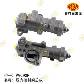 PRESSURE VALVE ASSEMBLY-PVC90RC08(TOSHIBA 8T,YUCHAI 8.5T) 667-7200