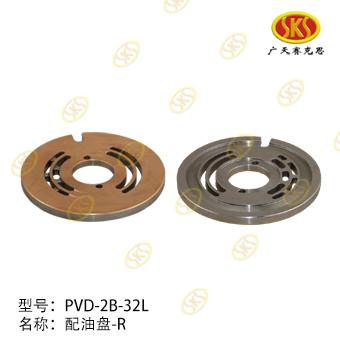 VALVE PLATE R-AX30 670-4401