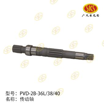 DRIVE SHAFT-AX35 672-3201