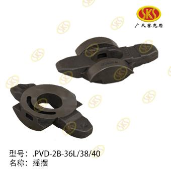 SWASH PLATE-EX30-2 672-5221