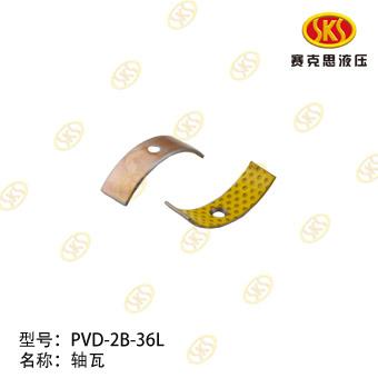SADDLE BEARING-PVD-2B-38 672-5251