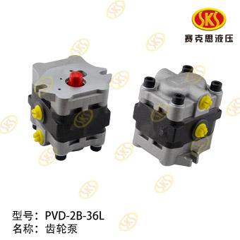 GEAR PUMP-EX30-2 672-7900