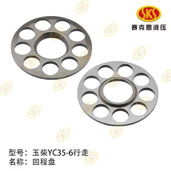 RETAINER PLATE-YC35-6 677-4111