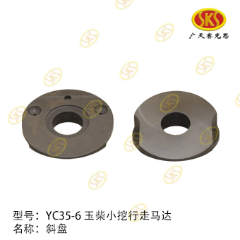 SWASH PLATE-YC35-6 677-5101