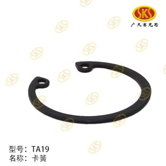 SNAP RING-PVQ50 679-1501